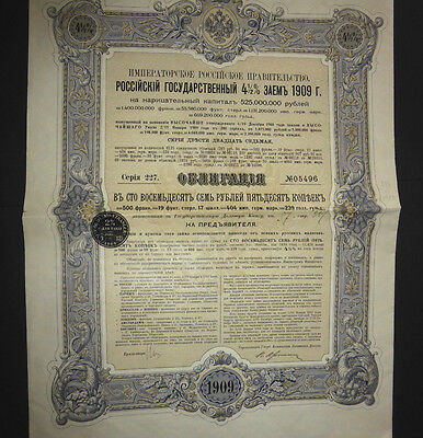 Russie / Russia / Russian 41/2% State - Loan Of 1909