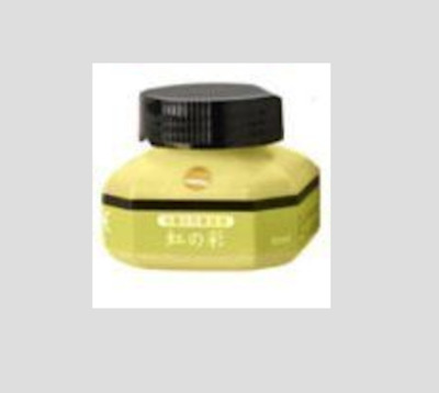 Kuretake Fabric Calligraphy Ink, 50ml, Yellow Colour Only, 1 Colour