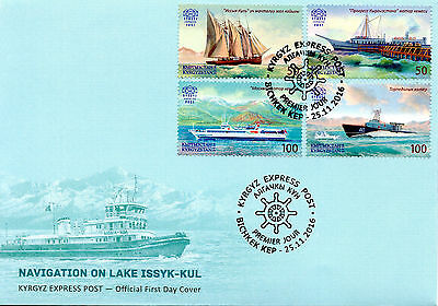 Kyrgyzstan KEP 2016 FDC Navigation Lake Issyk-Kull 4v Cover Ships Boats Stamps