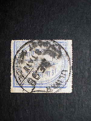 Timbres colonies britaniques  INDIA ULWAR - ALWAR