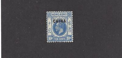 Great Britain  Offices In China  #22  Mnh