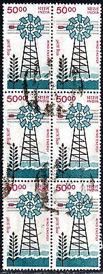 India 1986 50R Windmill Block of 6 SG 1219 Used