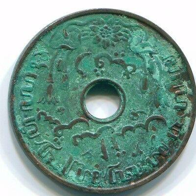 1938 Netherlands East Indies 1 Cent Bronze Colonial Coin S10267