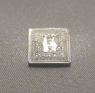 Solid Silver Stamp Japan 1871 500-Mon Dragon
