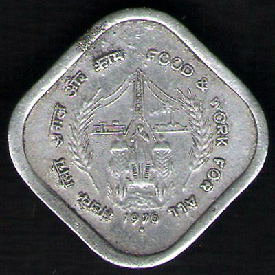 Republic India - 1976 - Five Paisa - Food & Work For All - Coin  Ex Rare Coin