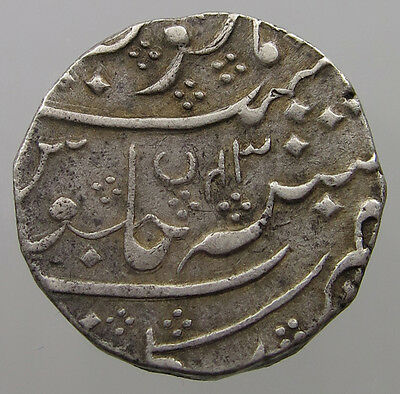 India French  Arcot Rupee 1221 Year 43   #t10 329