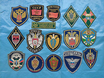 16 PATCHES USSR RUSSIA Officer INSIGNIA Kremlin KGB secret service FSB, POLICE !