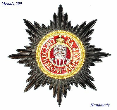 St. Catherine Radiation Breast Star Russian Imperial Order