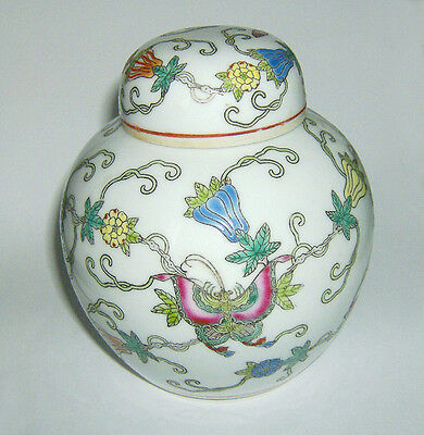 Chinese  GINGER JAR BUTTERFLY and FLORAL pattern )120mm in height approx