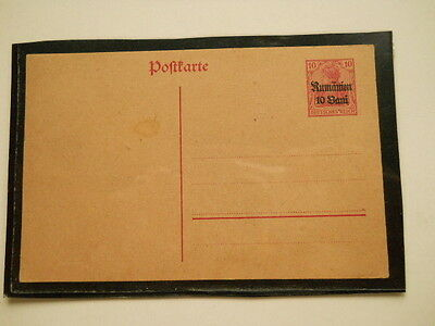 1917 - German Postcard With overprint of Ocupation in Romania