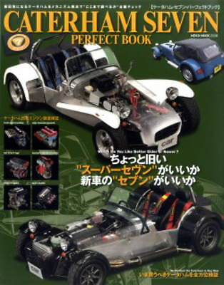 Caterham Seven Perfect book 7 engine classic twincam BDR