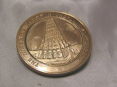 BRONZE COIN of THE TOWER OF BABEL IN THE LAND OF SHINAR
