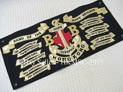 H.K. Boys' Brigade Embroidered Military Drum Banner, Pipes & Drums / Bugle Band