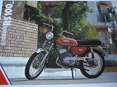 Yamaha RS100 sales brochure