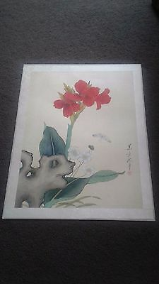 large vintage Chinese painting on silk signed