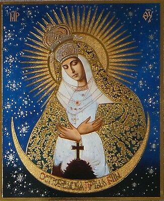 Religious Crowned Mary Wooden Russian Icon Plaque Gold Silver Foil Ostra Brama