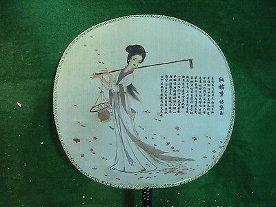 Hand-Painted Japanese Asian Round Silk Hand Fan Geisha Girl  VINTAGE