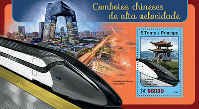 Sao Tome & Principe 2016 MNH Chinese Speed Trains 1v S/S Railways Stamps