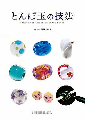 'NEW' Tonbo Dama Making Technique Book / Japanese Glass Beads Hand Craft