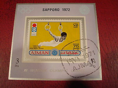 Ajman - 1971 Sapporo  - Minisheet - Unmounted Used - Excellent Condition