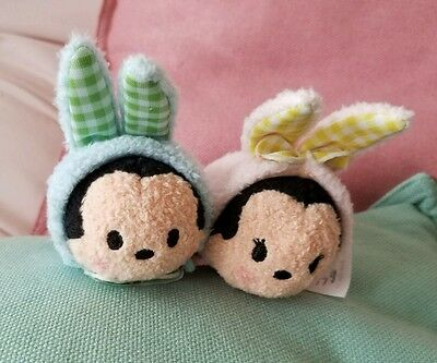 Disney Store UK Tsum Tsum Easter Bunny Mickey & Minnie from the Basket Genuine