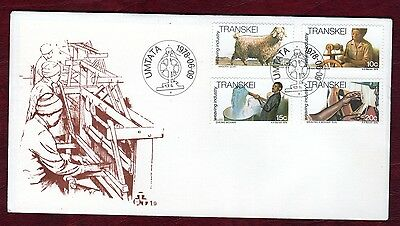 TRANSKEI STAMPS- Weaving Industry,   FDC, 1978