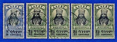Ethiopia Africa Scott #254-255 Lot of 5 Stamps 1942 Collection Used