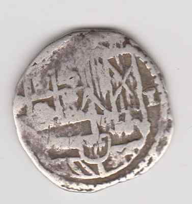 Spanish Colonial, Silver Cob (Pirate Cob), 1 Real minted at bolivia pts ND