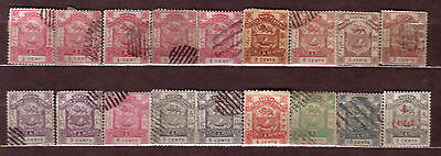 British North Borneo  Early Classic USED 18 Stamps Fine!!