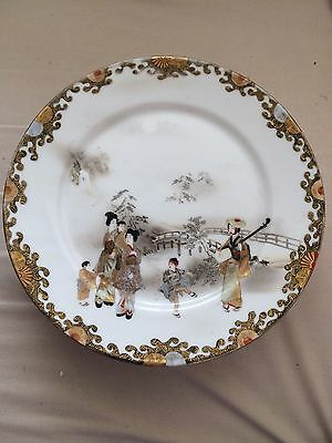 Japanese Porcelain Oriental Cake Stand Comport