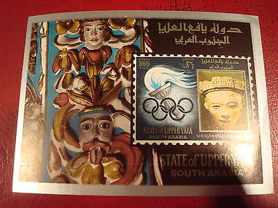 State Of Upper Yafa - 1968 Olympics - Minisheet - Unmounted Mint - Ex. Condition
