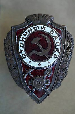Soviet CCCP USSR Russian pin badge medal Excellent Combat Engineer badge