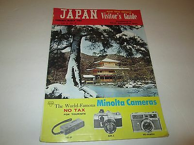 Japan and the Orient Visitor's Guide travel booklet 1964 Osaka, Nagoya, Tokyo