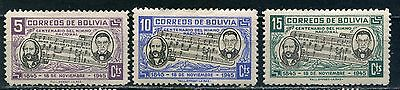 1945 Bolivia National Anthem part set of 3 stamps MH