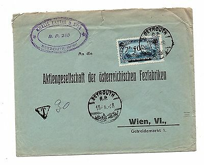 Liban - Postally used Cover to AUSTRIA FATTAL BACK LABEL - Taxed T LOT (LEB 029)
