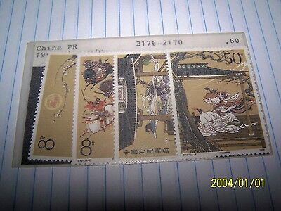 China Stamp 1988 T131 The Romance of the Three Kingdoms (1st Series) MNH LOT 42