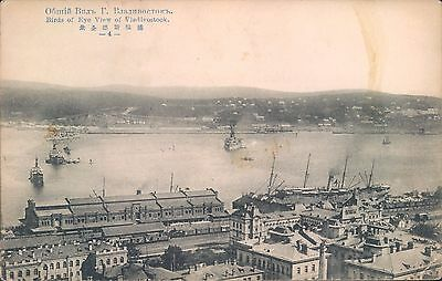 Postcard, Russia, Vladivostock, Birds Eye View Of Vladivostock, # 4 A7159