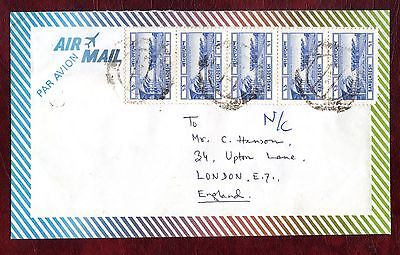 BANGLADESH COVERS- Postal communication 1t + 50p stamps, airmail to UK ,1987
