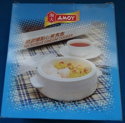 Microwave Chinese Dim Sum Cooker