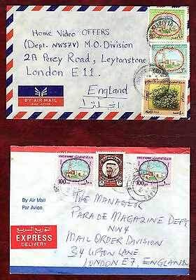 MIDDLE EAST COVERS-Sief palace 30f,80f,100f + flora  stamps, to UK, 1986, Kuwait