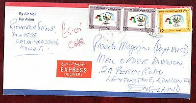 MIDDLE EAST COVERS-26th National day ,airmail express  to UK, 1987, Kuwait