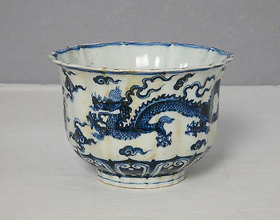 Chinese  Blue and White  Porcelain  Bowl  With  Mark      M1746