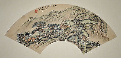 Chinese Fan Shape Hand Painted Water On Paper Painting   H43
