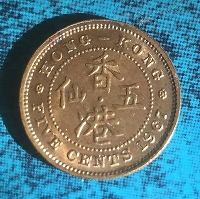 1967 Hong Kong Elizabeth II 5 Cent Coin - Very Collectable