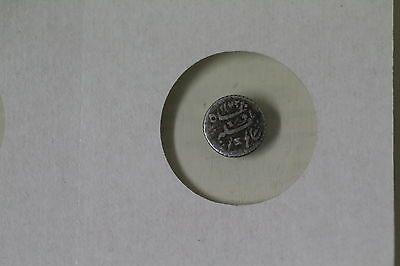 India Princely States Old Coin Silver A49 #4401
