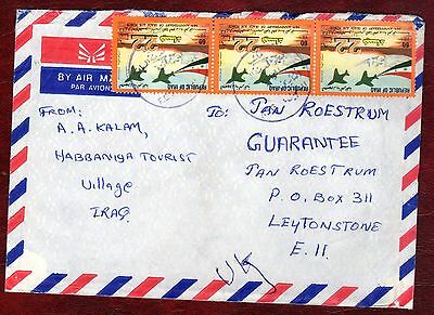 MIDDLE EAST COVERS-Anniversary of Air Force 60f,airmail to UK, 1986, Iraq