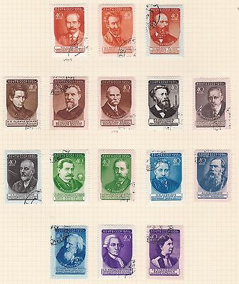 Russia   1951     Russian Scientists Set    Used