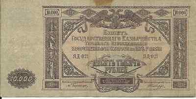 Russie , 10 000 roubles , 1919 , VF