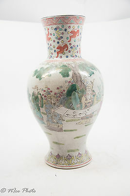 Antique CHINESE Porcelain CRACK FAMILLE ROSE CHARACTER VASE with Dynasty Mark