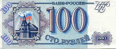Russian 100 Rouble Banknote (1993)